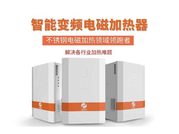 电磁加热器耗电量大是什么原因?