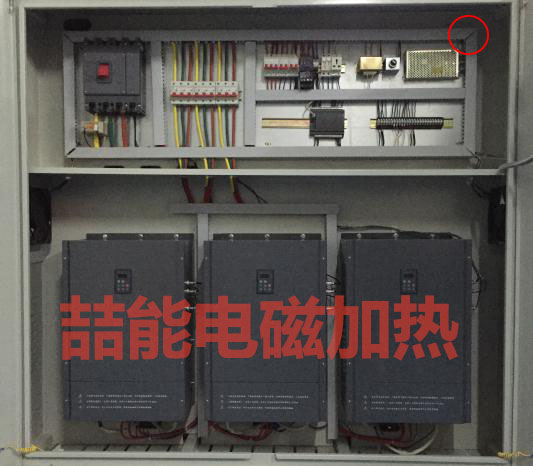 喆能电磁采暖设备