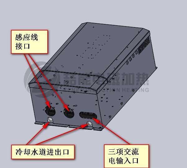 水冷电磁加热器
