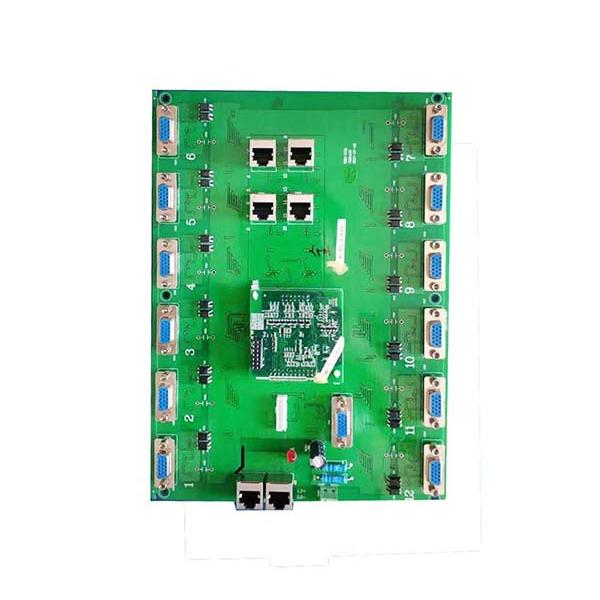 MCU控制板