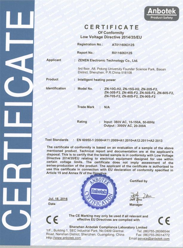电磁加热设备380v国际ce认证