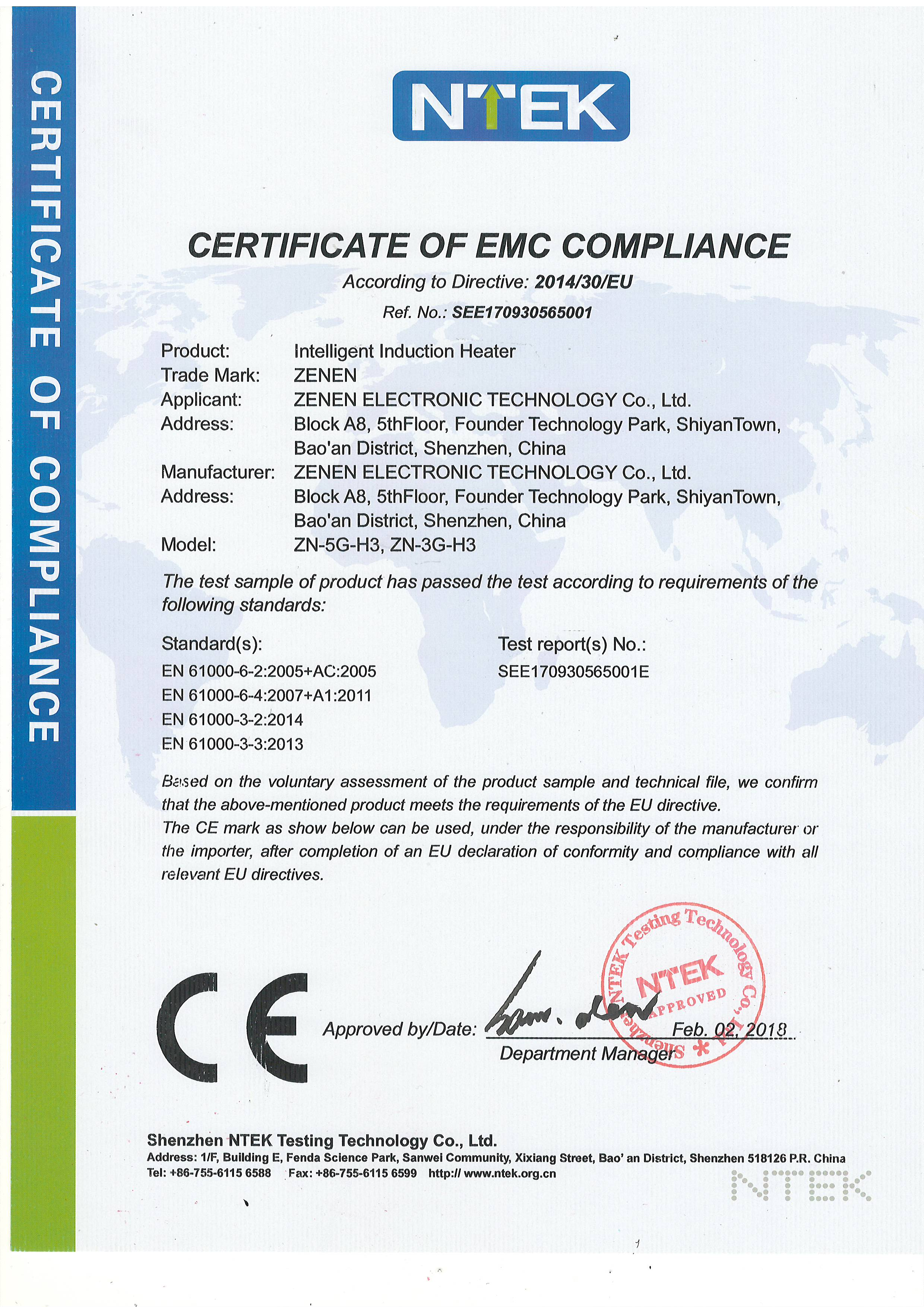 220v电磁加热设备ce认证证书