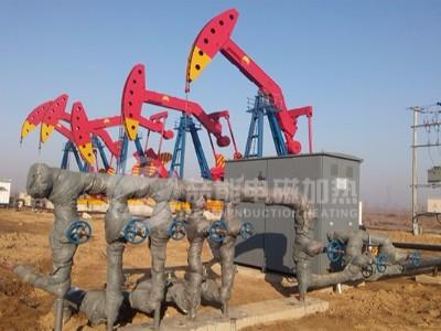 电磁加热在油田生产中的应用
