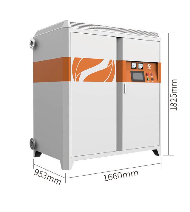 150KW以上电磁采暖炉