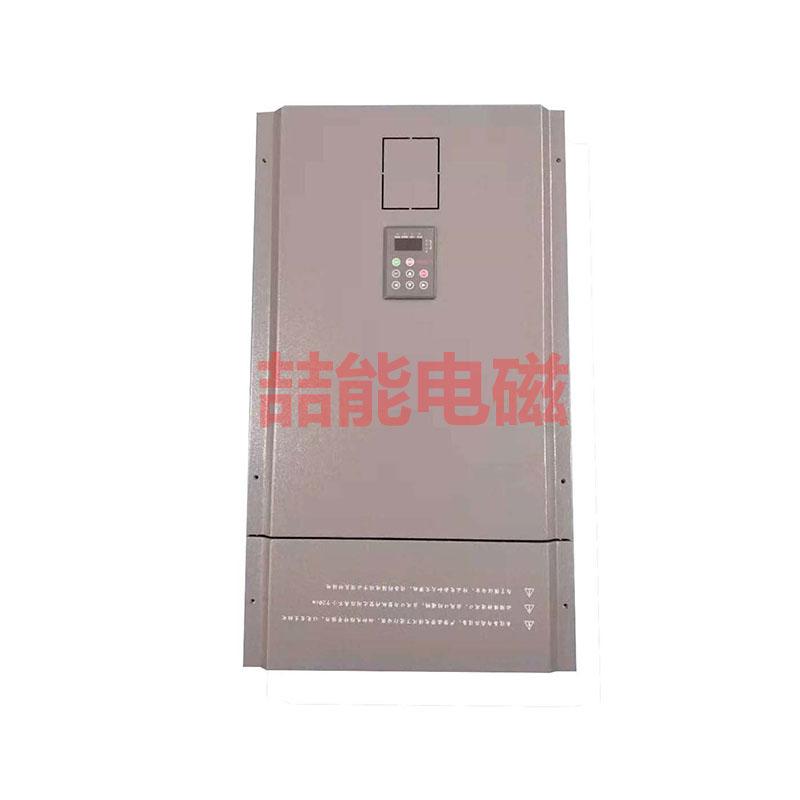 60kw电磁加热器
