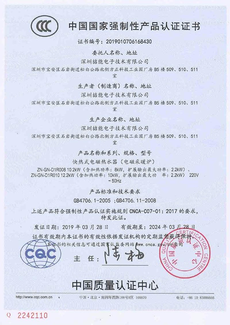 3C中文版