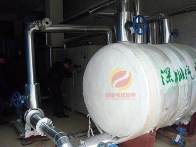 电磁感应蒸汽锅炉工程案例