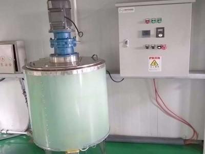 电磁加热不锈钢化碱搅拌罐设备