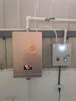 家用电磁变频加热设备