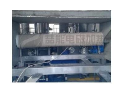 310不锈钢管道电磁加热
