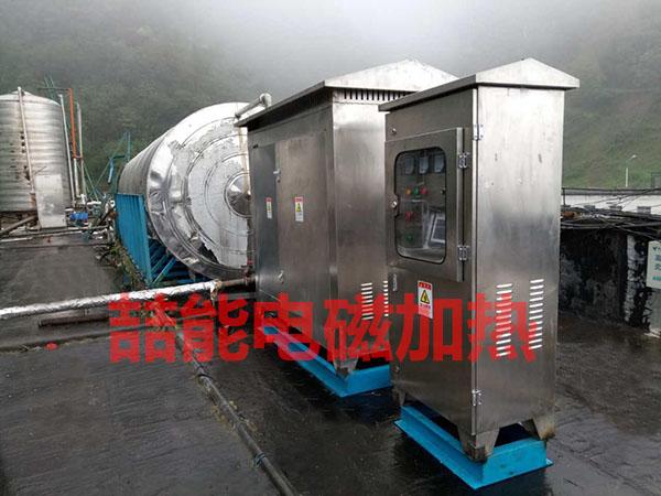 电磁热水供应