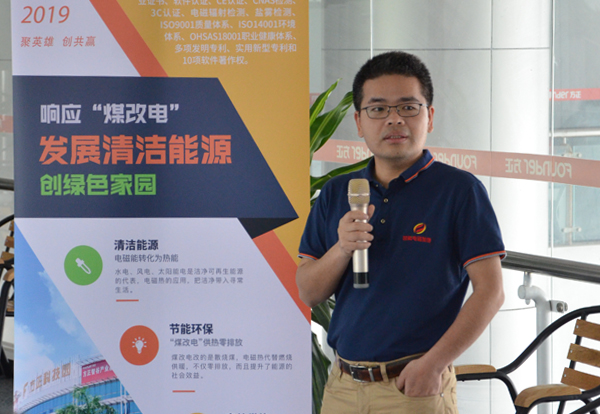 技术总监张先生发表演讲
